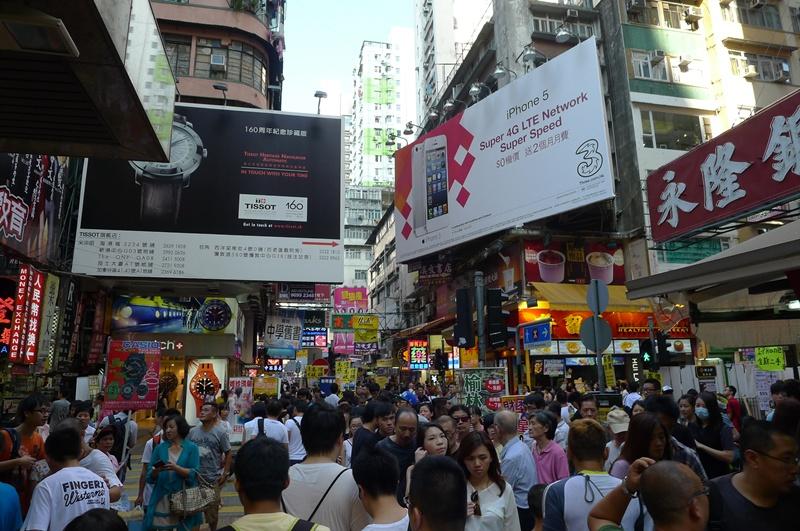 no gvideo aafdcaadec Hong Kong